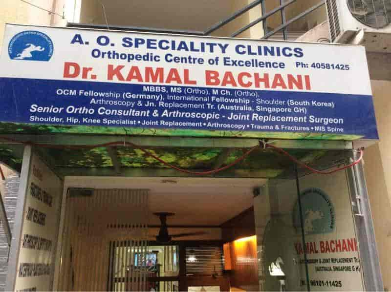 Dr kamal Bachani - Orthopaedic Doctors - Book Appointment
