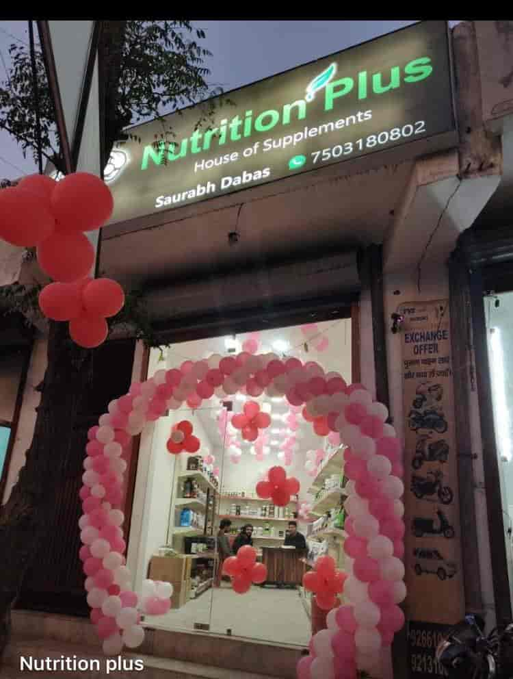 Nutrition Plus Begum Pur Health Supplement Dealers In Delhi Justdial