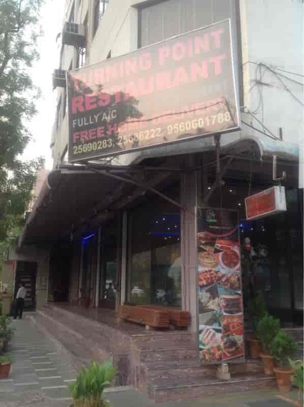 Turning Point Restaurant