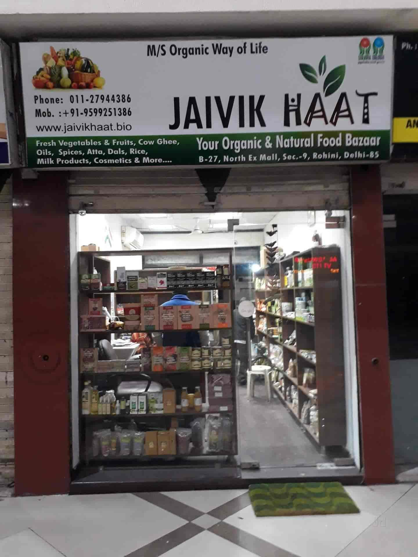Image result for jaivik haat rohini
