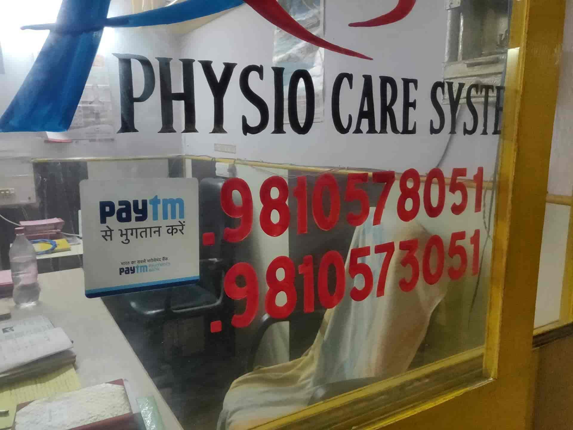 Physio Care System, Vinod Nagar West - Medical Equipment
