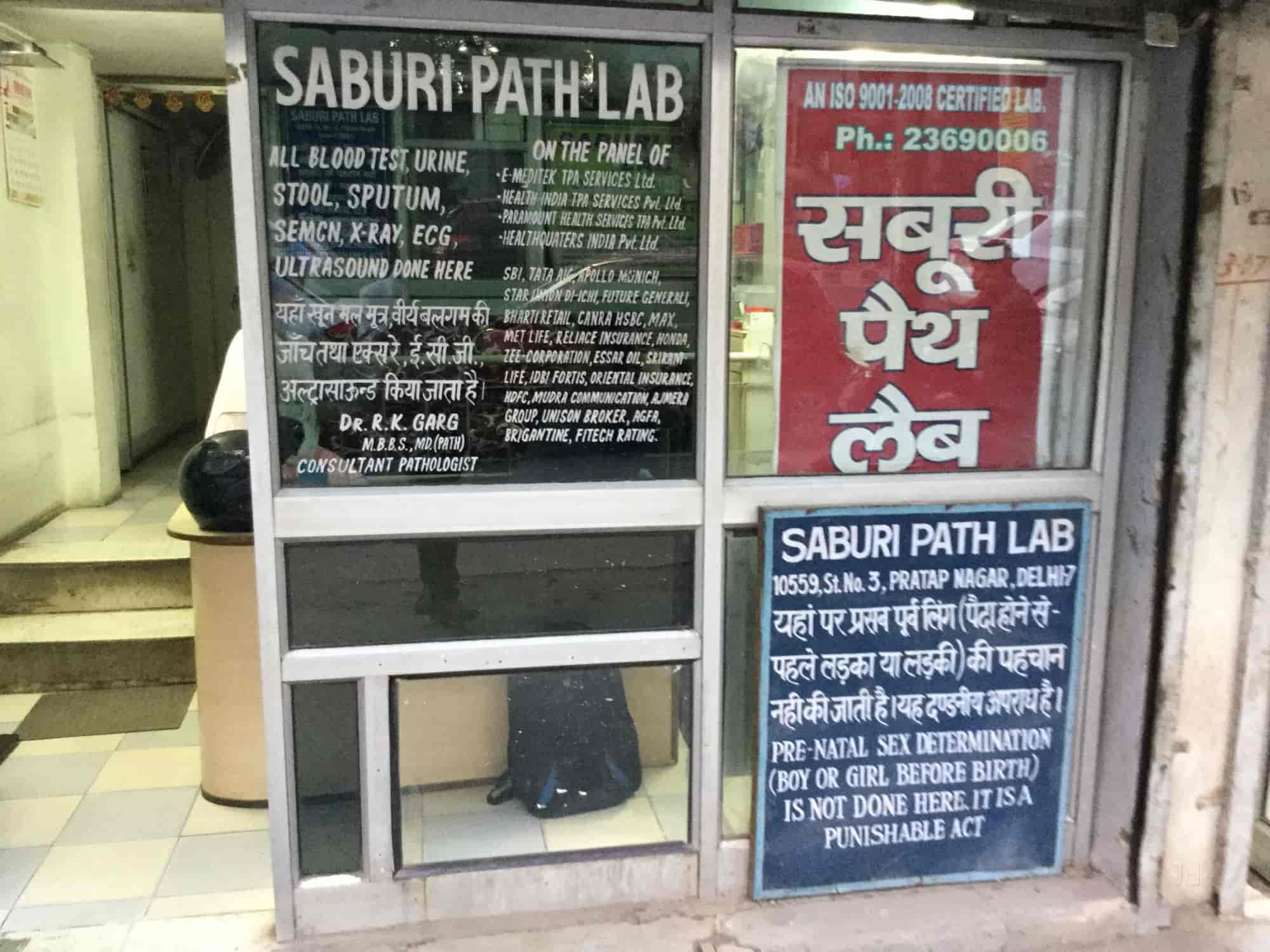 Saburi Path Lab, Pratap Nagar - Pathology Labs in Delhi