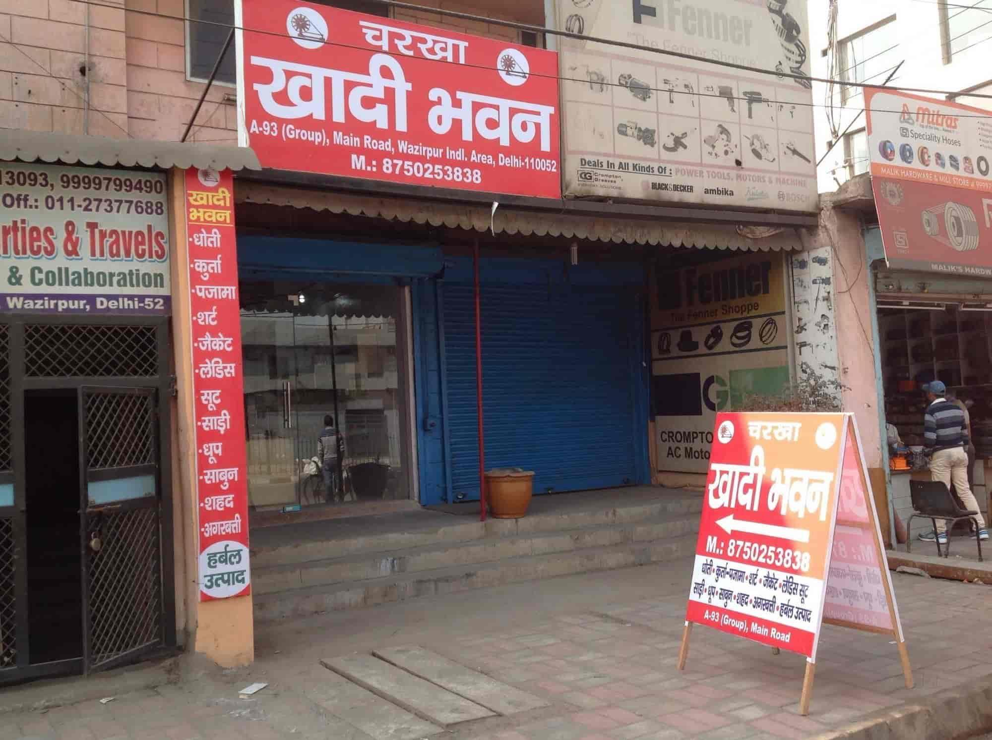 Charkha Khadi Bhawan Photos, Wazirpur Industrial Area, Delhi