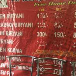 Zeenat Biryani (Closed Down), South City 2, Delhi - North Indian
