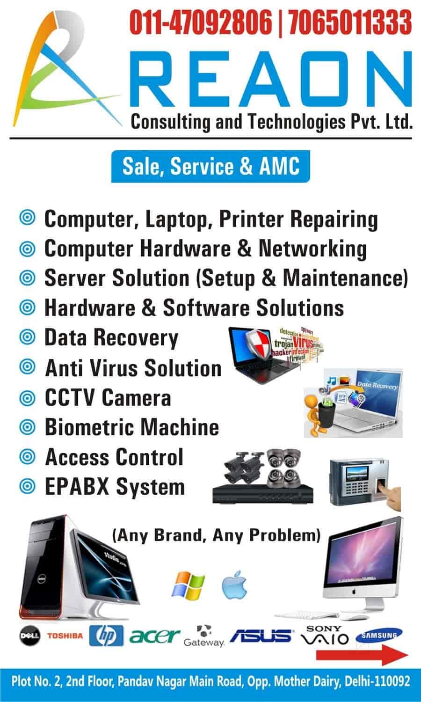 Reaon Consulting And Technologies Pvt Ltd Photos, Pandav
