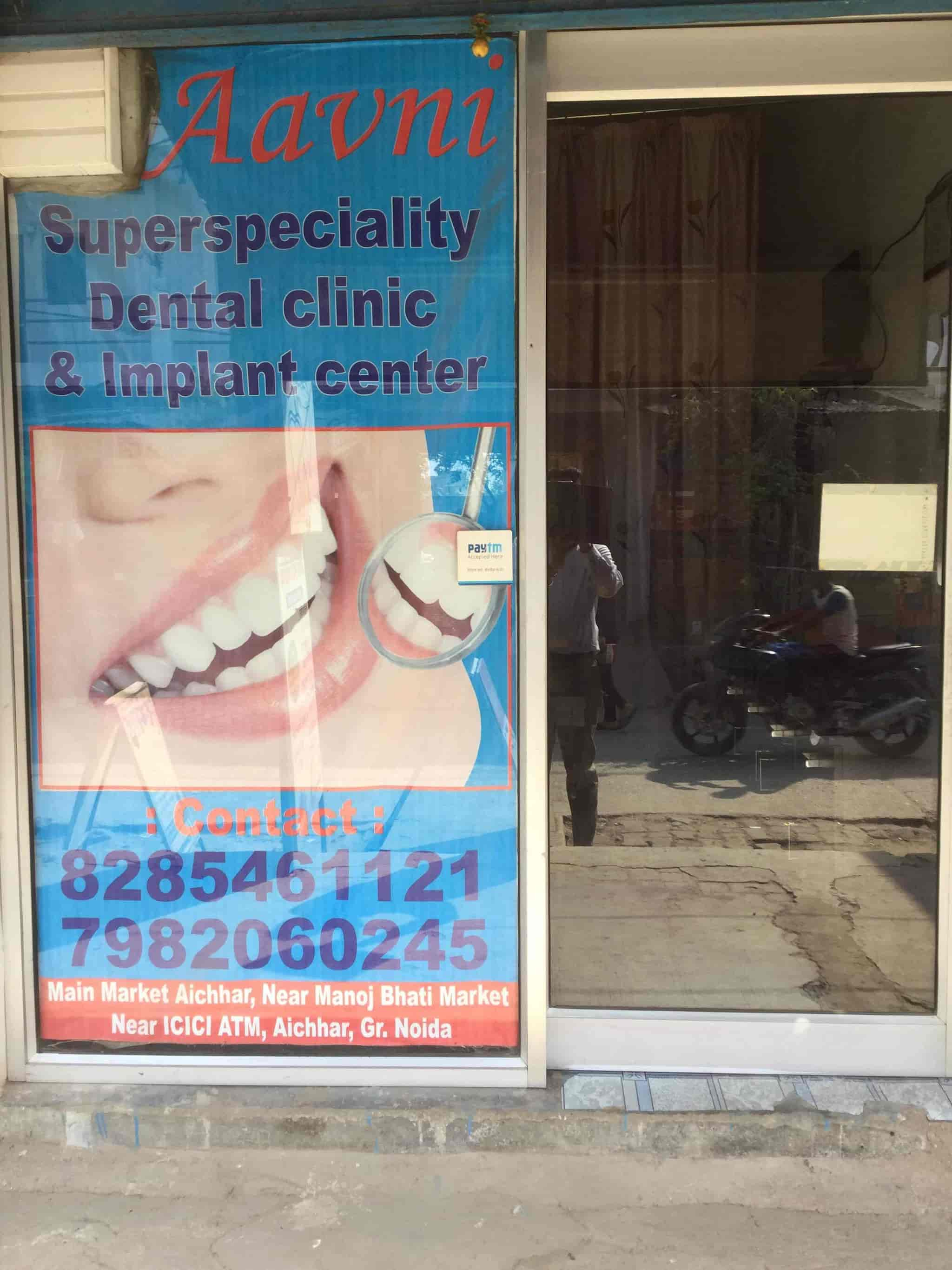 Aavni Super Speciality Dental Clinic Photos, Greater, Noida ...