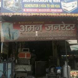 Aman Generator, Mayapuri - Generators On Hire in Delhi