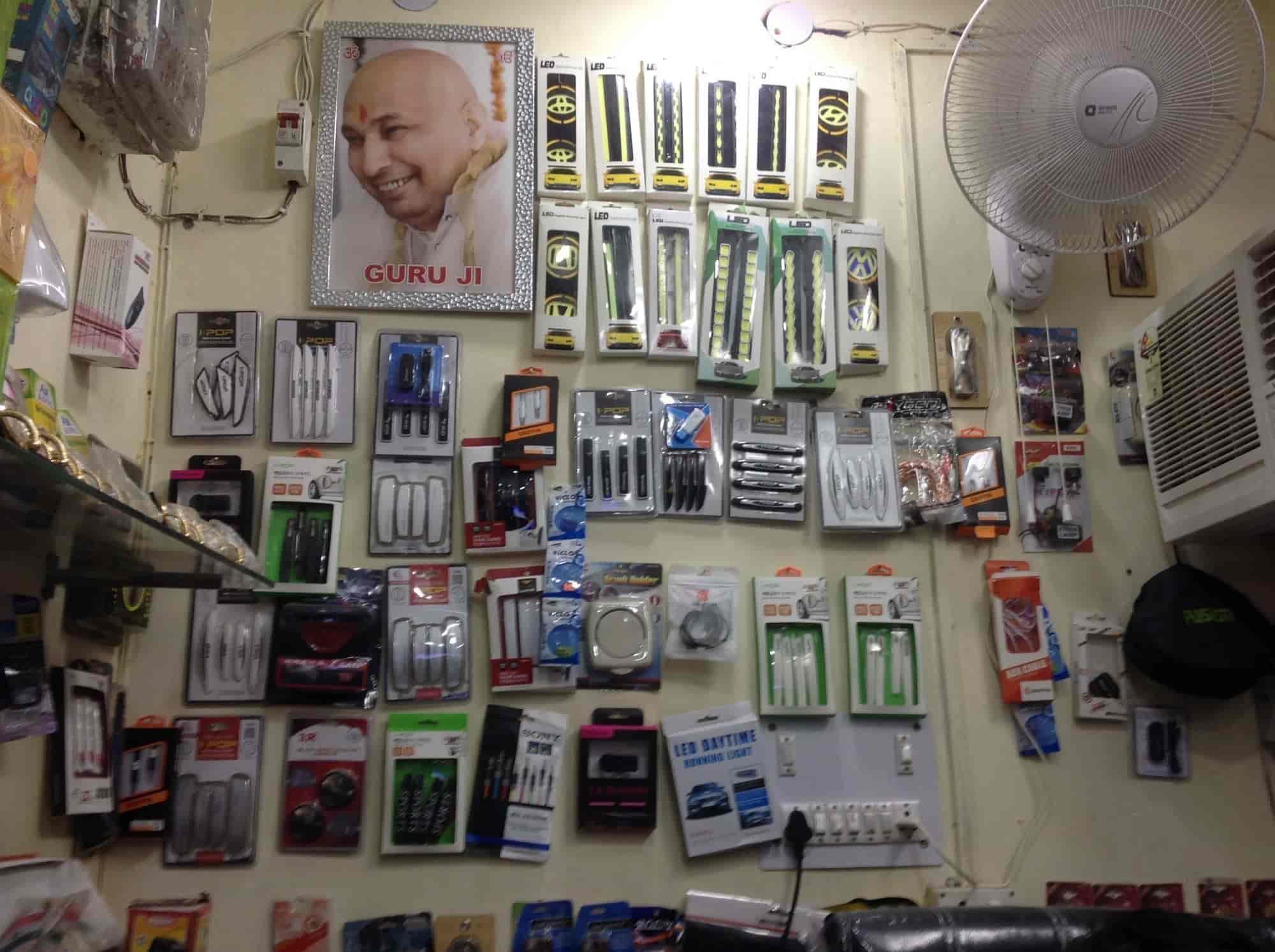 New A To Z Car Accessories Photos, Moti Nagar, Delhi- Pictures