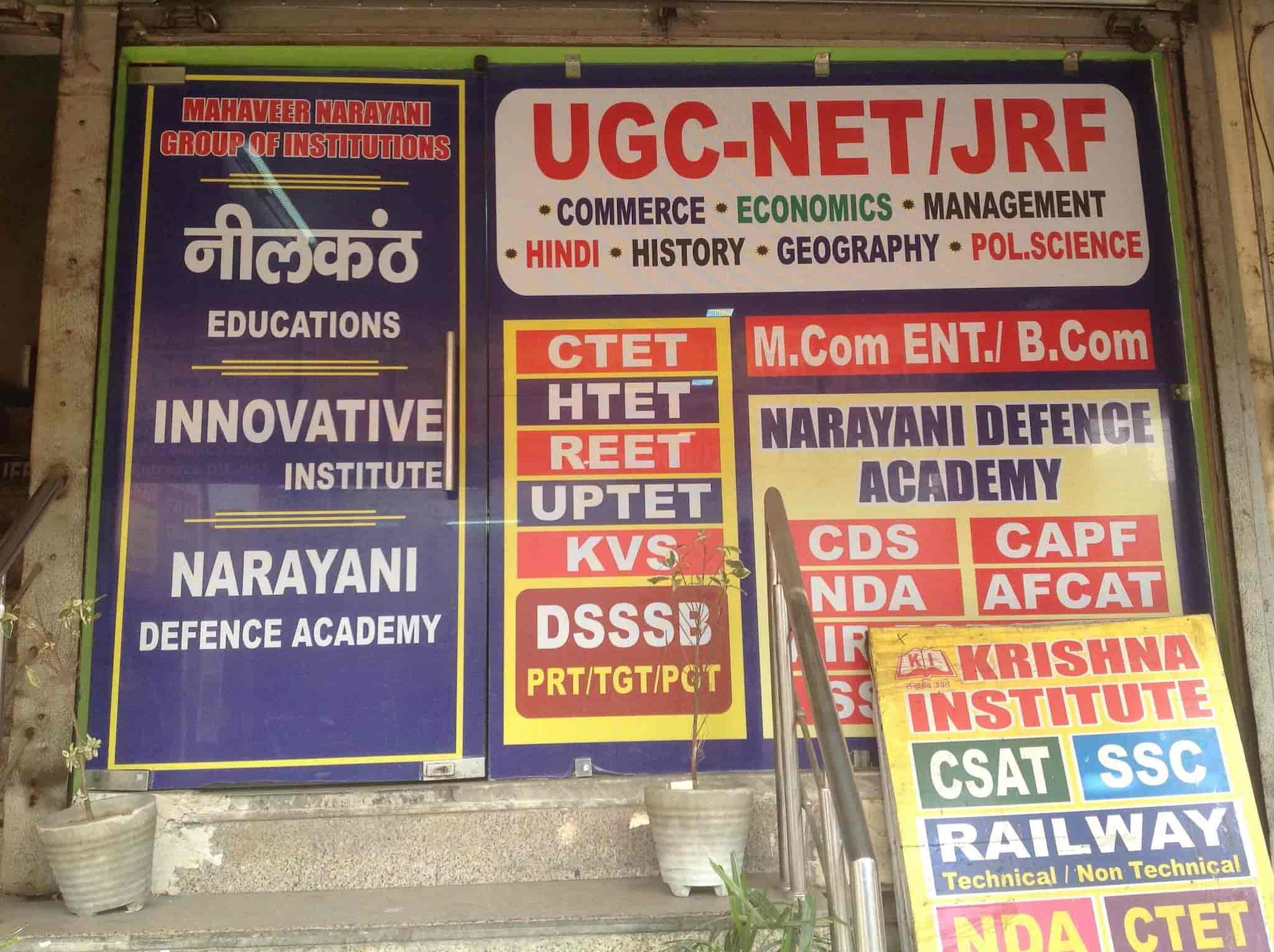 Neelkanth Study Point, GTB Nagar - Tutorials For B Ed