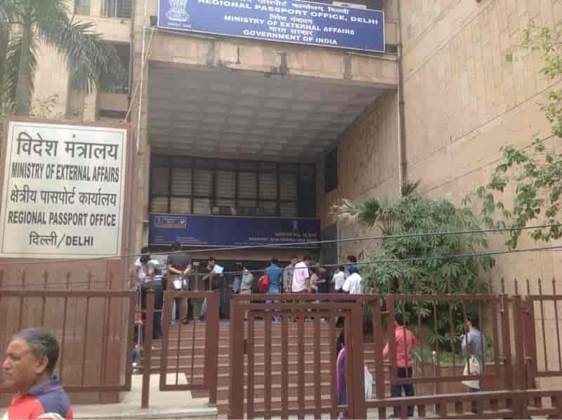 Delightful Regional Passport Office, Bhikaji Cama Place   Passport Centres In Delhi    Justdial