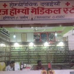 Neeraj Homoeo Medical Store Homeopathic Medicine
