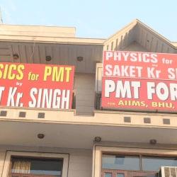 The Pmt Forum, Janakpuri - Tutorials in Delhi - Justdial