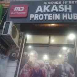 Akash Protein Store, Durgapuri shahdara - Protein Supplement Dealers