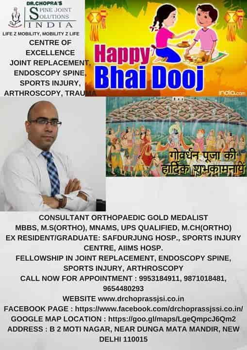 Dr Chopras Spine Joint Solutions India Photos, Moti Nagar