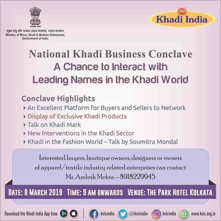 Khadi & Village Industries Commission, Connaught Place