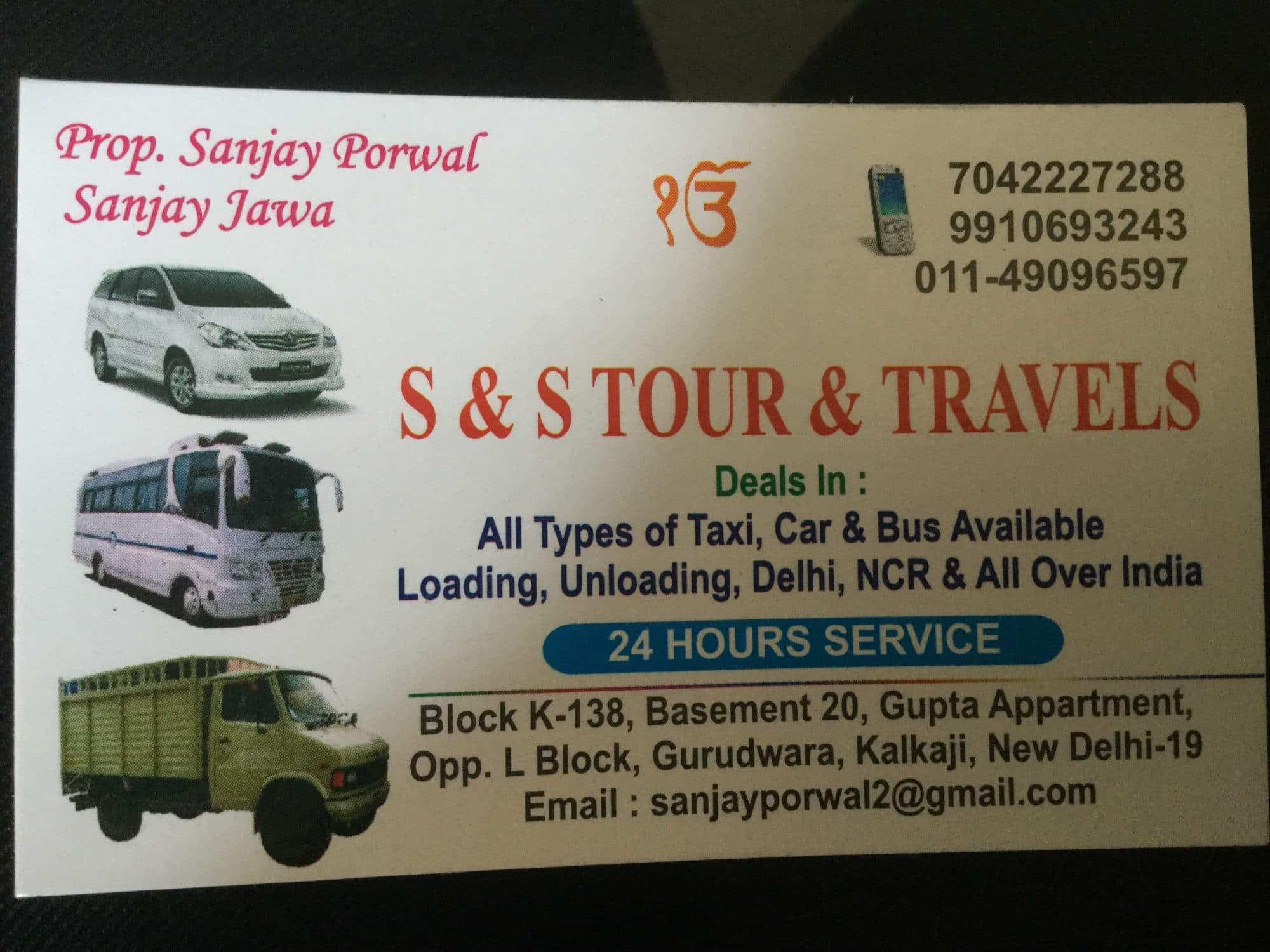 S & S Tour & Travels Kalkaji Travel Agents in Delhi Justdial