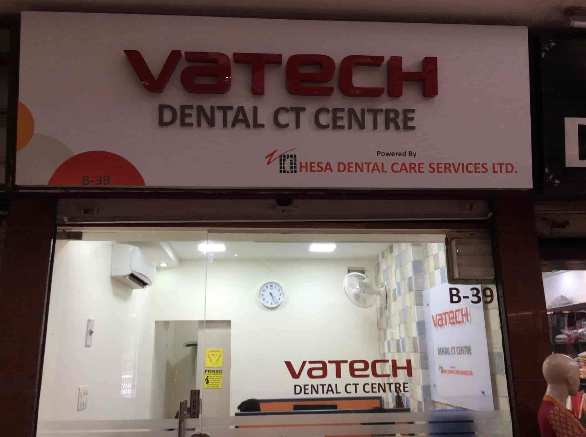 Vatech Dental CT Centre Photos, Rohini Sector 9, Delhi