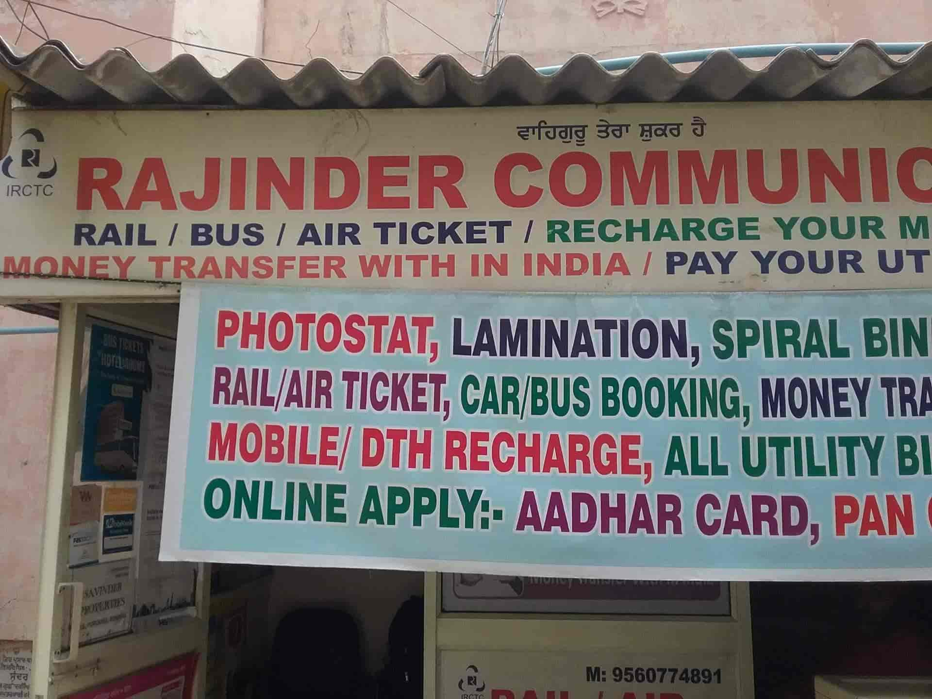 Rajinder Communication, Rajouri Garden - Railway Ticketing Agents in Delhi  - Justdial