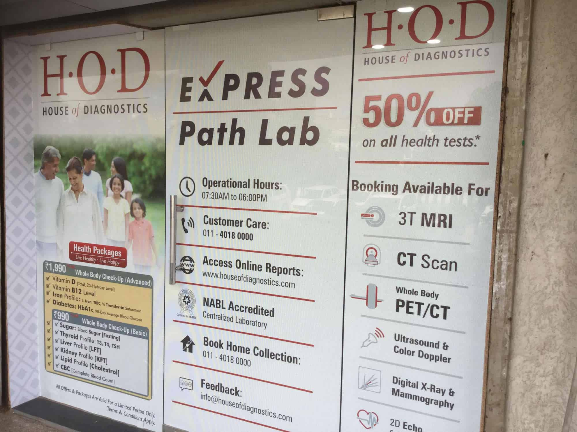 House Of Diagnostic, Sector 18 - Diagnostic Centres in Noida