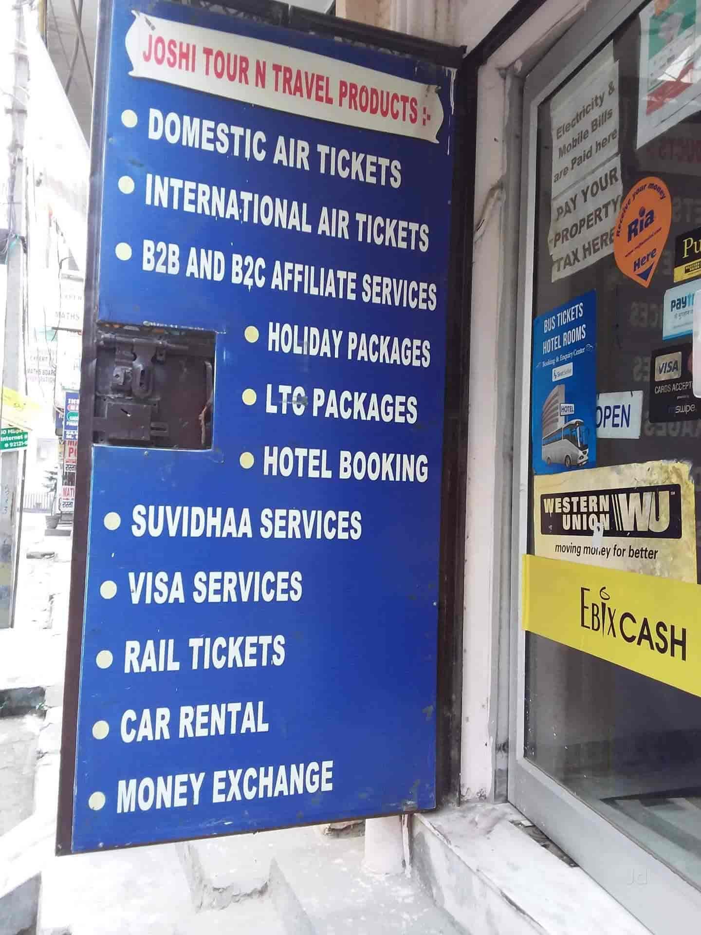 Joshi Tour & Travel, Uttam Nagar - Travel Agents in Delhi