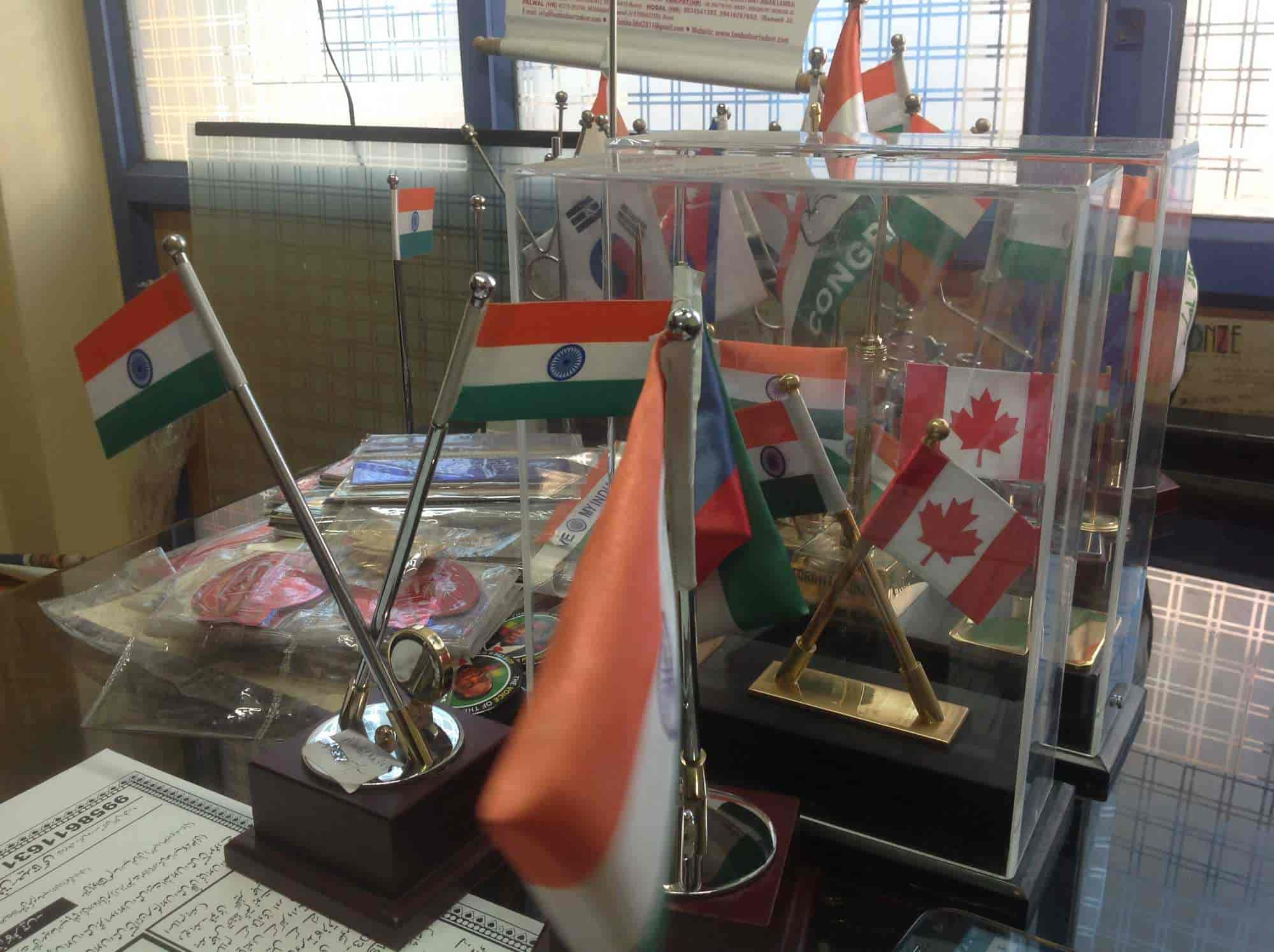 Bharat Handloom Cloth House, Sadar Bazar - Offset Printers