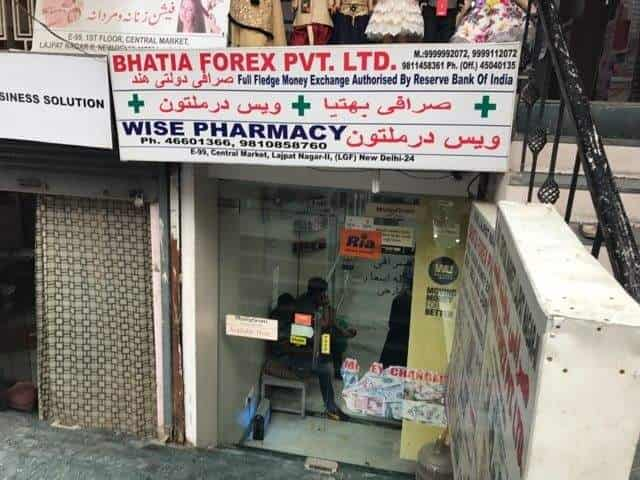 Bhatia Forex Pvt Ltd, Lajpat Nagar 2 - Foreign Exchange Agents in