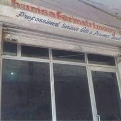 Humsafar Matrimony Com, Uttam Nagar - Matrimonial Bureaus in