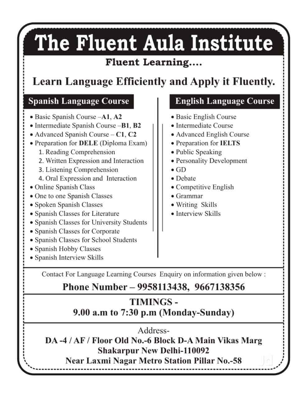 The Fluent Aula Institute Photos, Laxmi Nagar, Delhi- Pictures