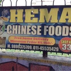Hema Chinese Foods, Vikaspuri, Delhi - Chinese fast food joint