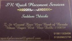 S R Quick Placement Services, Meenakshi Garden - Placement Services