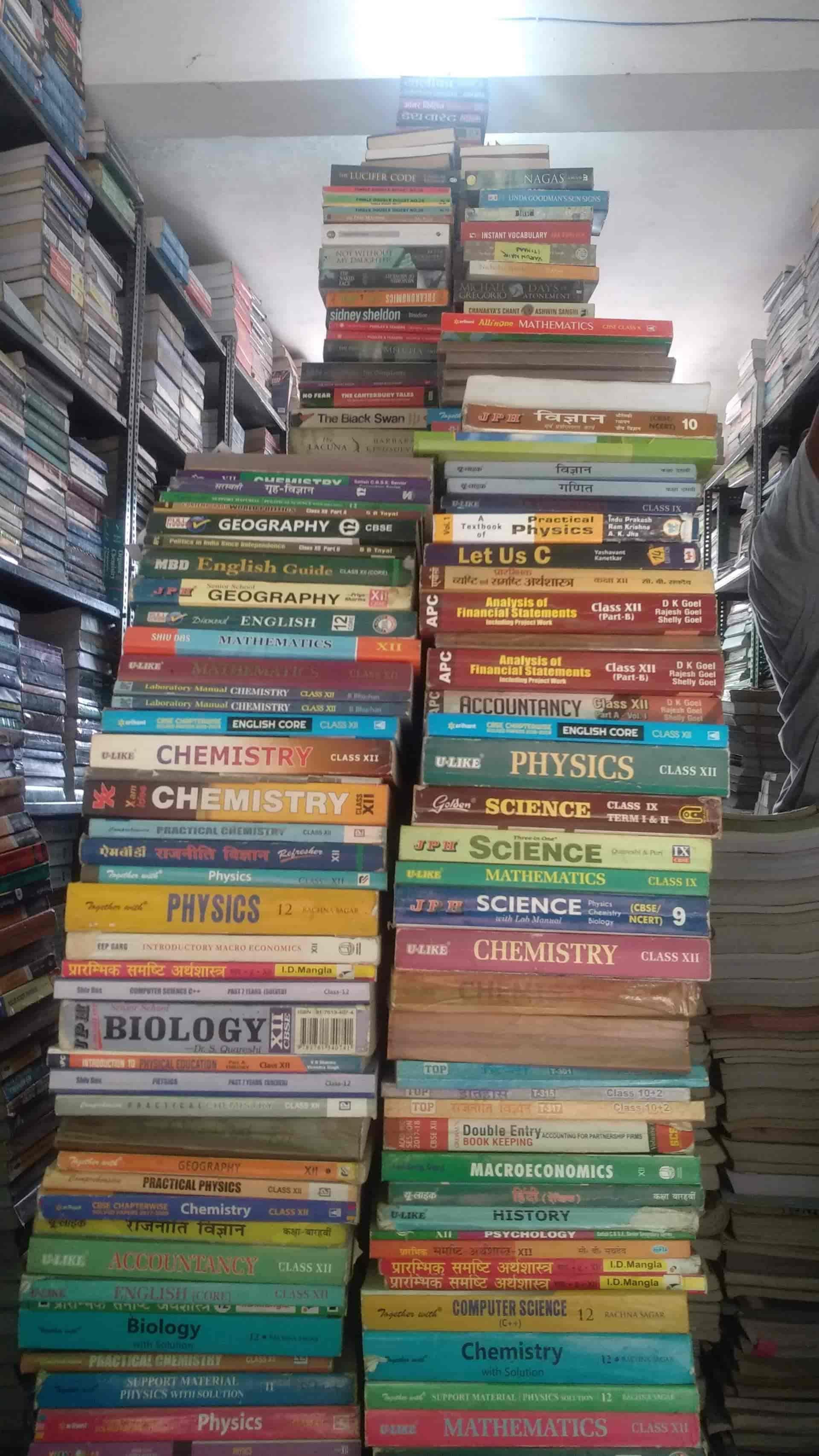 Guru Ji Book Depot, Dwarka More - IIT Books in Delhi - Justdial