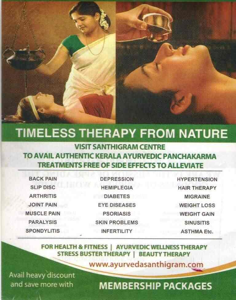 Santhigram Wellness Kerala Ayurveda - Ayurvedic Body Massage