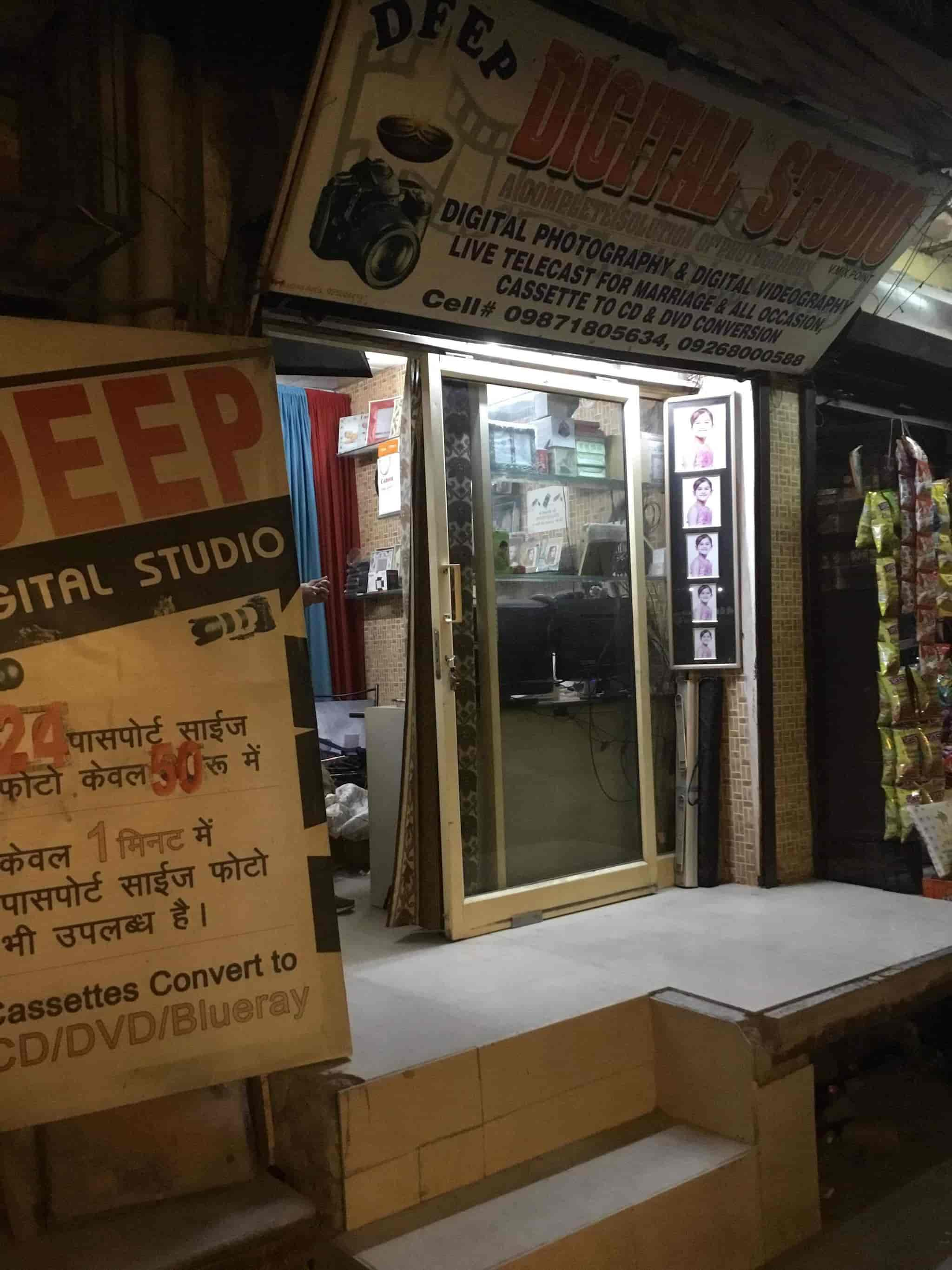 DEEP Digital Studio Photos, Dilshad Garden, Delhi- Pictures & Images ...