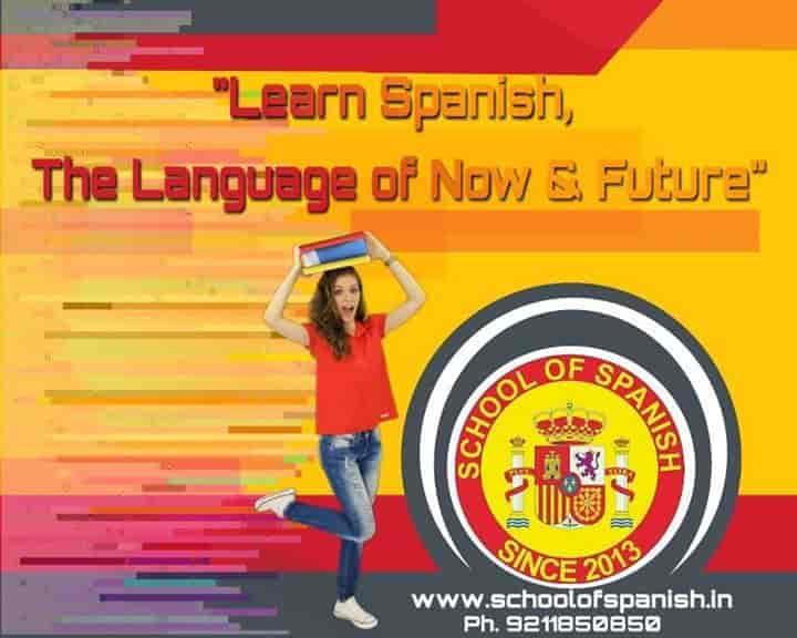 School Of Spanish, Indra Vihar - Language Classes For French