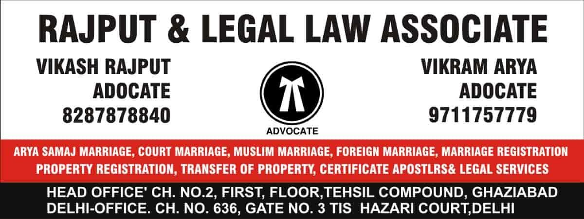 Rajput Legal Law Associate, Ghaziabad City - Marriage