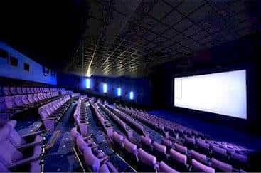 Suraj Cinema (Temporary Closed Down), Najafgarh - Cinema