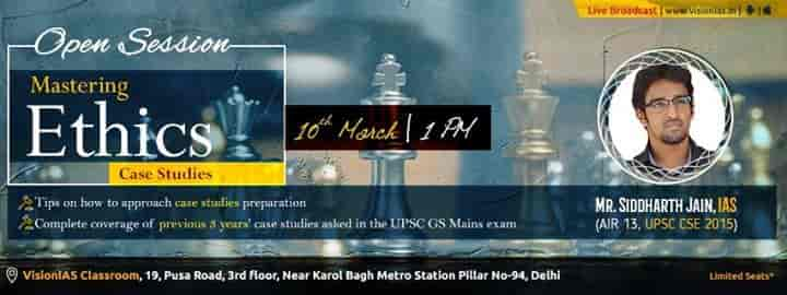 Vision IAS (head Office), Karol Bagh - Tutorials in Delhi