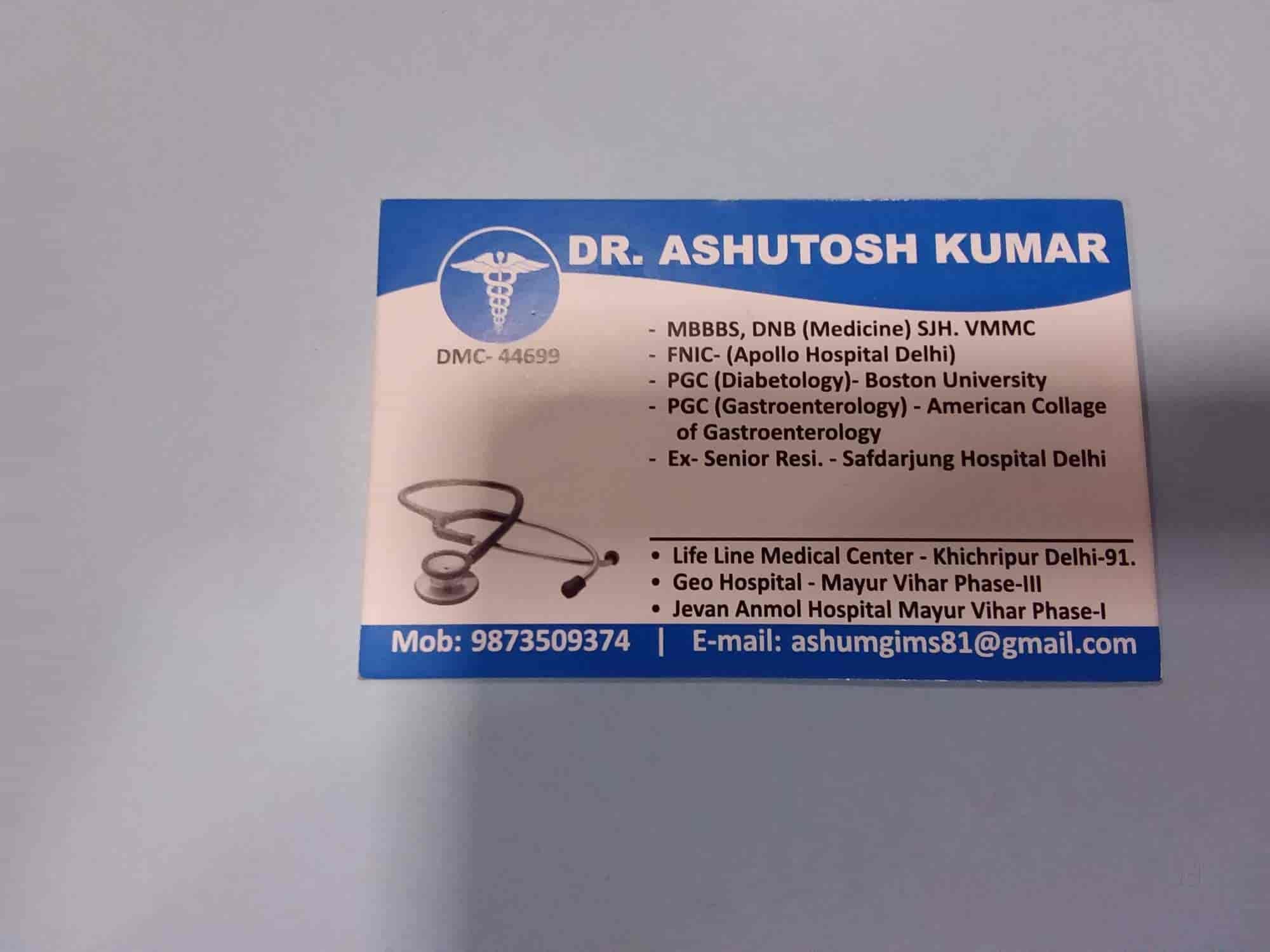 Life Line Medical Centre, Khichripur-Mayur Vihar Phase 2 - Pathology