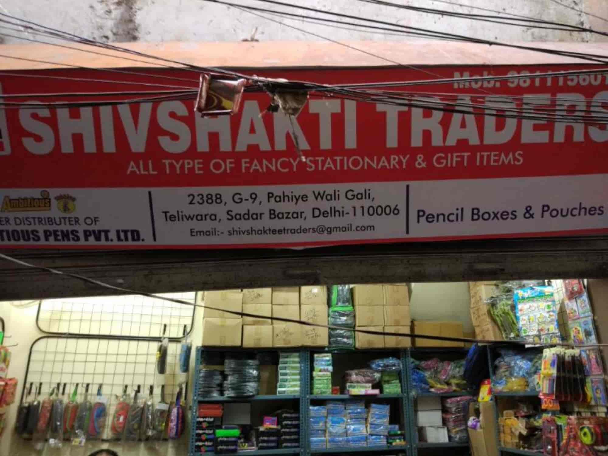 Shivshakti Traders, Sadar Bazar - Stationery Wholesalers in