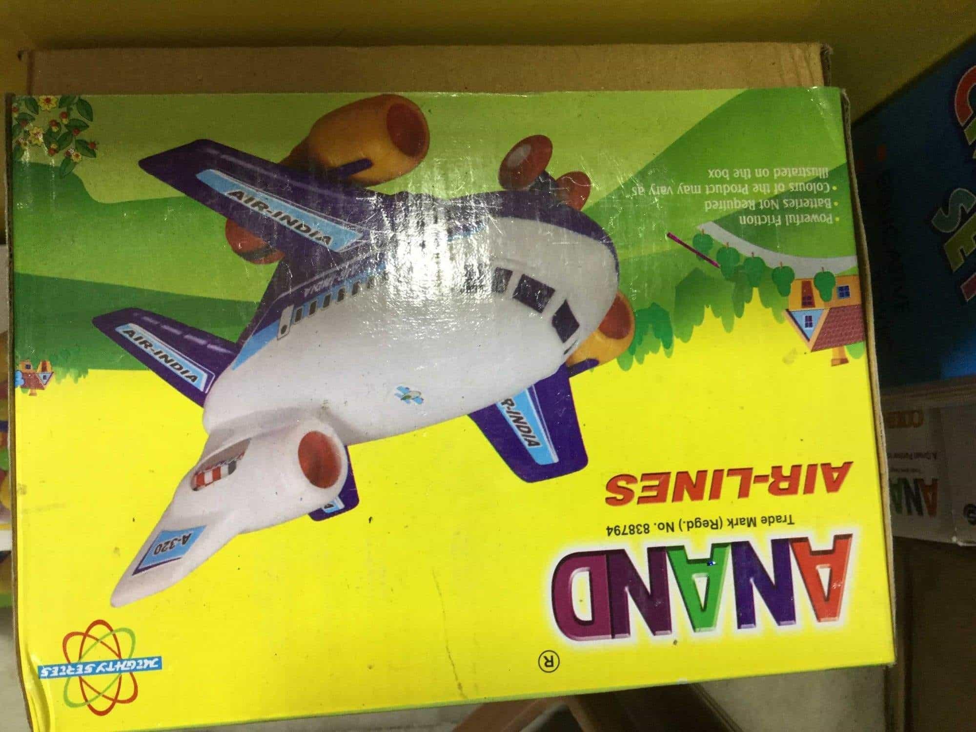 Gupta Toys, Laxmi Nagar - Toy Shops in Delhi - Justdial