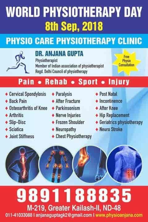 Dr  Anjana Gupta (Kailash Physiotherapy Clinic) - Physiotherapists