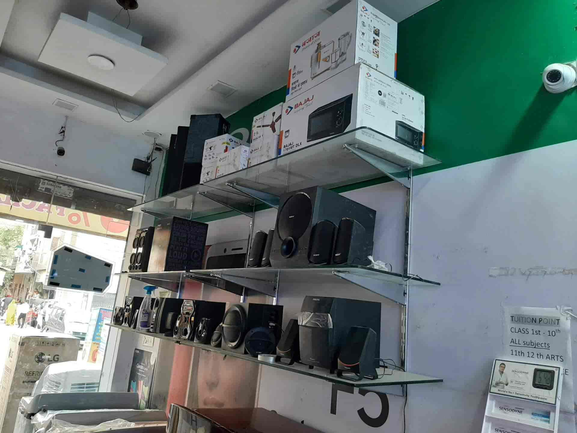 Ekansha Mobile World, Raghubir Nagar Tagore Garden Extension - AC