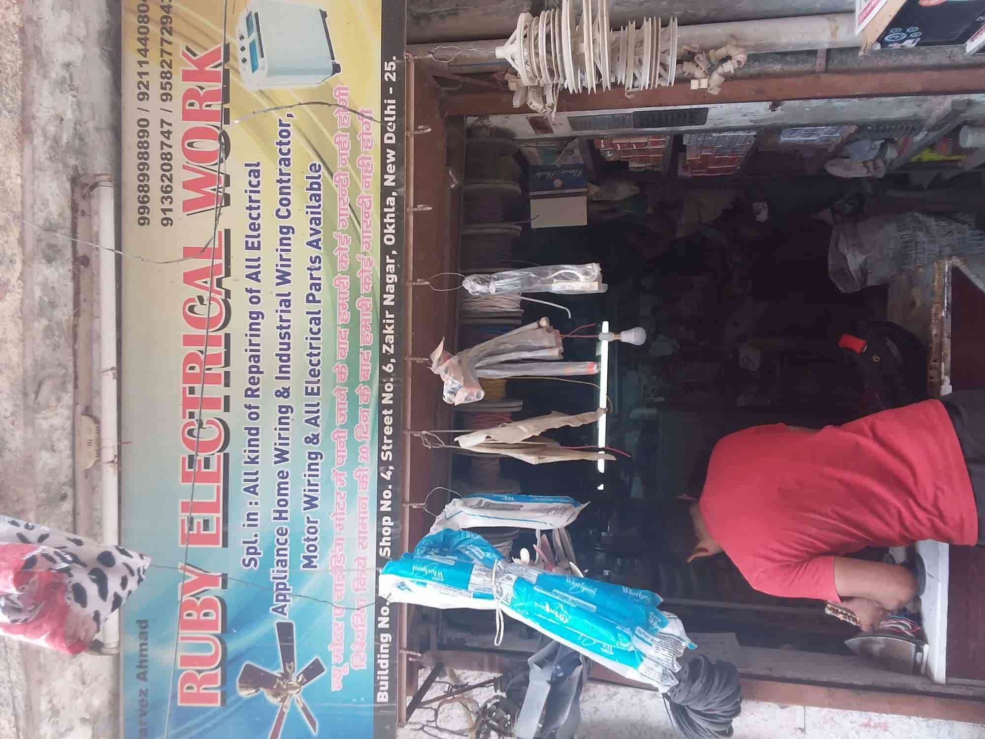 Ruby Electrical Work Photos, Zakir Nagar Jamia Nagar, Delhi ...