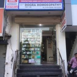 Dr Dogra Homeopathy Clinic Pharmacy Homeopathic
