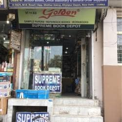 612908e74437b Front View Of Stationery Shop - Supreme Book Depot Photos