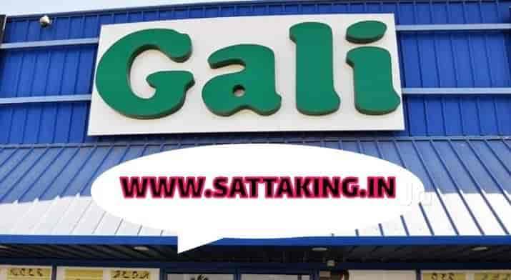 Satta king online result 2019 in R K Puram, Delhi - Justdial