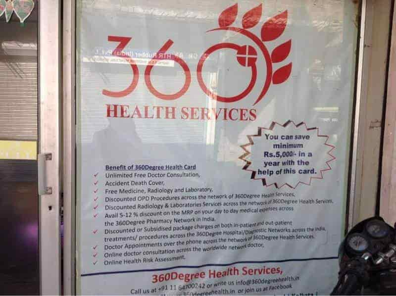 360 Health Service, Vasant Kunj - Medical Health Services in
