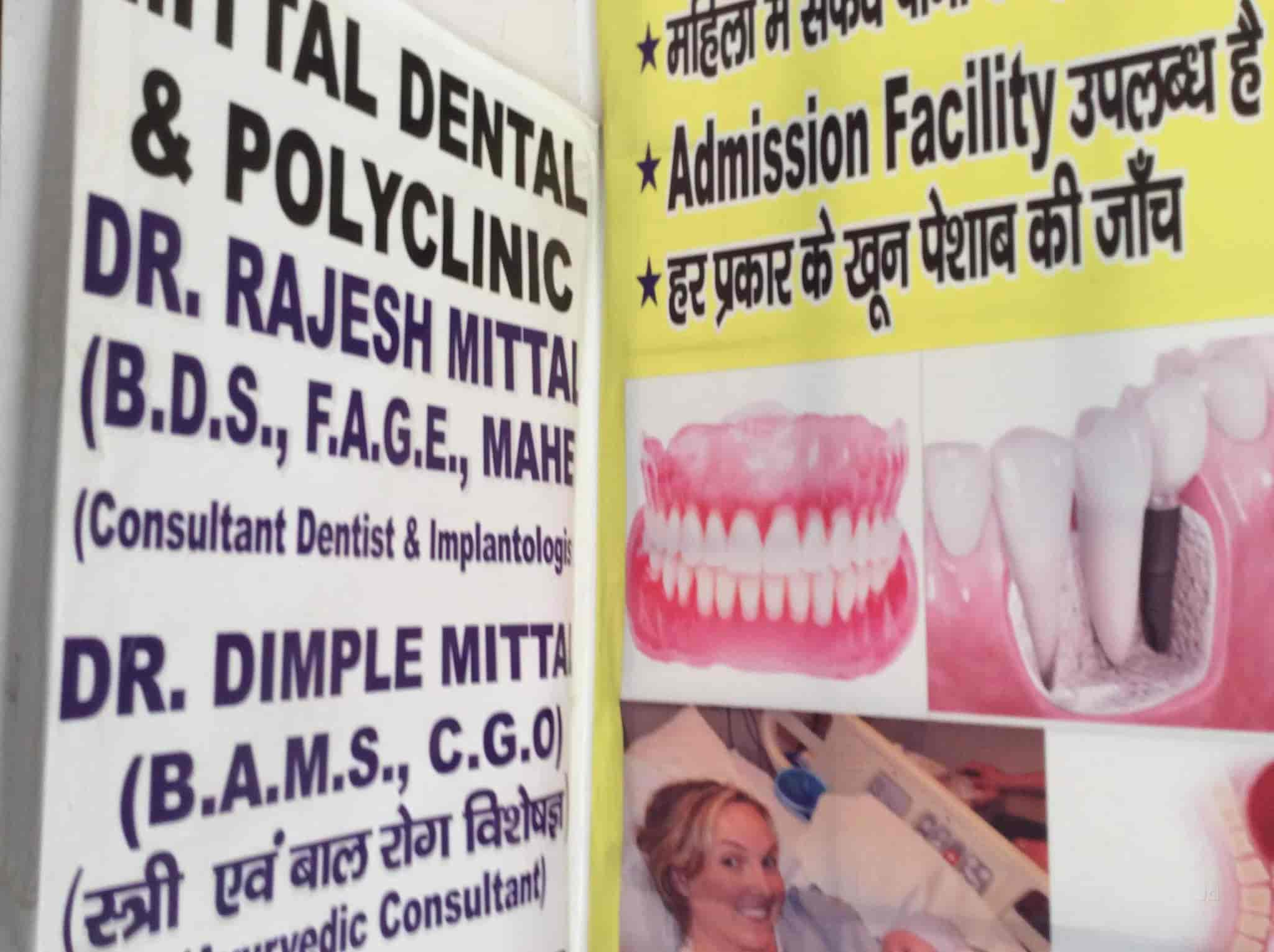 Mittal Dental & Polyclinic - General Physician Doctors