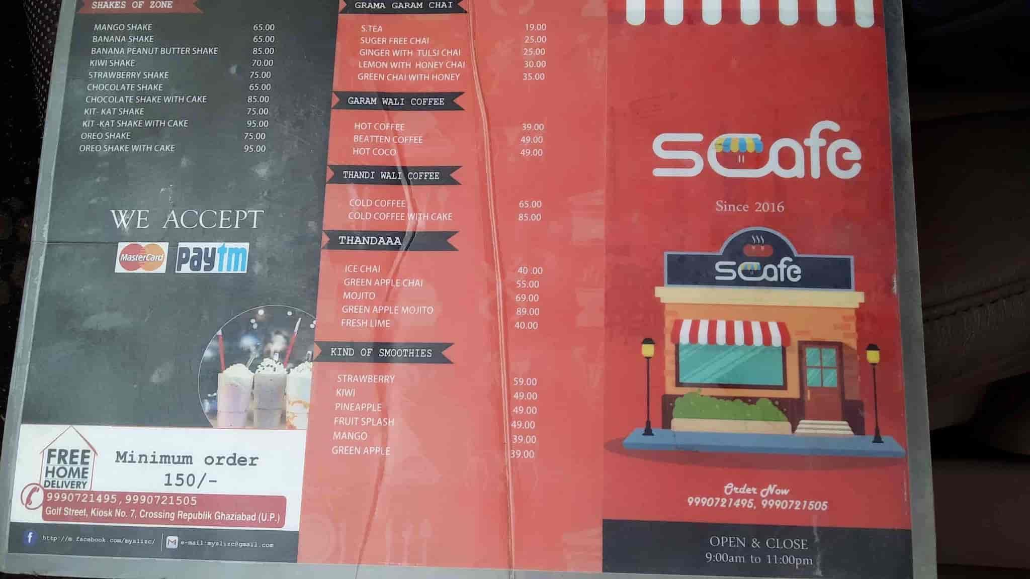 S cafe, Crossing Republik, Delhi - Fast Food - Justdial