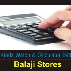 c80954ce8f5 ... Balaji Stores & Watch Photos, Neb Sarai, Delhi - Wrist Watch Repair &  Services ...